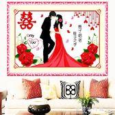 十字繡  真愛永恒十字繡線繡客廳臥室小幅簡單結婚情侶5D鑽石畫 『歐韓流行館』