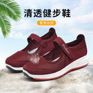 新款老北京布鞋中老年女士透氣涼鞋平底一腳蹬鏤空媽媽舒適健步鞋