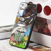 [機殼喵喵] iPhone 7 8 Plus i7 i8plus 6 6S i6 Plus SE2 客製化 手機殼 267