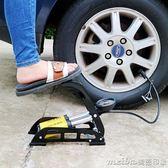 雙筒腳踏腳踩打氣泵車載充氣泵電瓶車充氣 高壓汽車打氣筒 腳踏igo 美芭