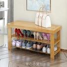 鞋架實木換鞋凳鞋柜防塵簡易多層家用經濟型門口收納小置物架子