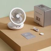 edon懸浮小風扇家用小型usb便攜式迷你充電臺式電風扇 - 古梵希