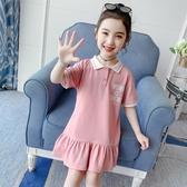 韓國女童連身裙洋裝夏裝2020新款洋氣時髦兒童POLO裙網紅小女孩夏季T恤裙【居享優品】