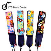 ★集樂城樂器★JYC UK-05 針織小花烏克麗麗背帶(四色可選)