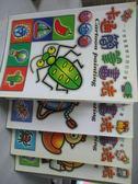 【書寶二手書T7/少年童書_JQT】卡通簡筆畫法_動物昆蟲_人物職業等_4本合售_附殼
