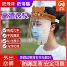 【南紡購物中心】【JAR嚴選】兒童防疫防護面罩 - 3入(戶外 防疫必備)