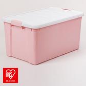 (組)日本 IRIS 彩色分類整理箱櫻花粉 50L-2入