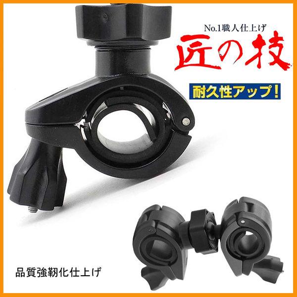 mio MiVue M580 M500 M550 plus鐵金剛王減震固定座機車行車記錄器支架摩托車行車紀錄器支架固定架