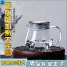 現代簡約耐熱咖啡壺 手沖咖啡壺咖啡器皿透亮分明壺帶把手沖壺耐熱高硼玻璃防爆防炸裂水壺