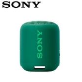 SONY 可攜式無線防水藍牙喇叭 SRS-XB12-G 綠
