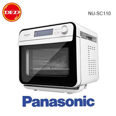 2019 國際牌 Panasonic NU-SC110 蒸氣烘烤爐 15L 公司貨