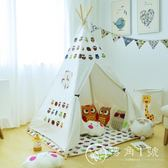 兒童小帳篷游戲屋寶寶玩具屋【轉角1號】