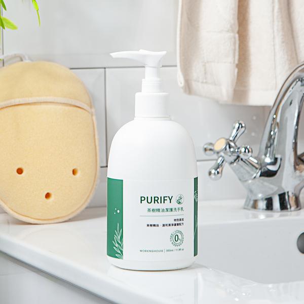 PURIFY茶樹精油潔護洗手乳350ml-生活工場