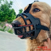 狗狗嘴套防咬防叫防亂吃防狗叫止吠器金毛狗嘴罩大型犬狗口罩【時尚好家風】