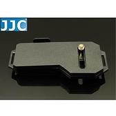【南紡購物中心】JJC手腕帶底座HS-BASE BIG(大,長94寬42厚18mm)