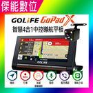GOLiFE GoPad X【附倒車顯影...