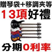 【電貝斯】四弦主動式【Ibanez GSR200】【日本品牌】【附貝斯琴袋/導線/背帶/調整工具】【BASS】