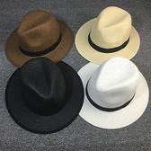 英倫復古黑色平沿草編禮帽爵士帽男女士沙灘遮陽帽子  享購