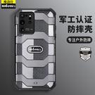 三星S21 Plus保護殼 SamSung S20 FE保護套 防摔軟邊Galaxy S21 Ultra手機套 三星軍工磨砂note20手機殼
