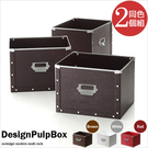 收納盒 整理箱 收納箱【I0106-A】硬式儲存整理收納盒2入(三色) MIT台灣製 完美主義