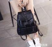 北極絨2018新款包包學生雙背包時尚簡約PU背包個性百搭韓版潮小包    JSY時尚屋