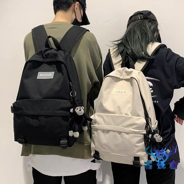 後背包雙肩包女簡約背包男書包韓版大容量時尚創意個性【古怪舍】