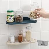 浴室置物架整理架肥皂收納架【小檸檬3C】