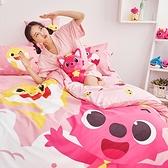 床包 / 雙人【碰碰狐歡樂唱跳-粉】含兩件枕套 高密度磨毛 戀家小舖台灣製 鯊魚寶寶 Babyshark