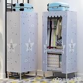 簡易布衣櫃鋼管加粗加固出租房用布藝加厚全鋼架家用結實耐用布櫃 NMS生活樂事館