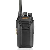 對講器手持機迷你戶外機民用公里50無線