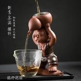 噴水葫蘆娃創意茶具配件茶漏紫砂茶寵擺件小和尚泡茶過濾器 交換禮物