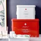 家用醫藥箱大容量便攜多層急救箱鐵皮收納盒全套大小號家庭裝 小時光生活館