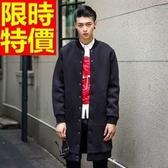 棒球外套 太空棉-時尚潮流長版純色男立領外套65ac8【巴黎精品】