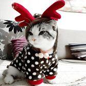 寵物貓咪衣服女冬季小貓加菲貓英短貓貓小奶貓可愛搞笑秋冬裝 【格林世家】
