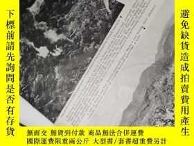二手書博民逛書店罕見新聞報道《red march halted on all french indo-china fronts》法