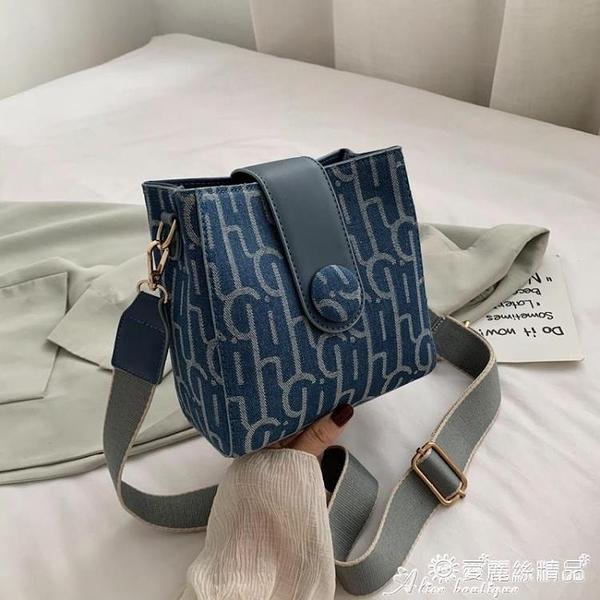 側背小包包 網紅復古小包包女包流行新款潮時尚百搭側背水桶包寬帶斜背包 愛麗絲
