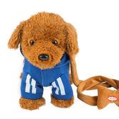 兒童電動毛絨玩具狗狗會唱歌跳舞泰迪