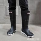 雨鞋男士春秋水靴時尚高筒防水鞋冬季防滑耐磨兩用戶外潮雨靴膠鞋「時尚彩紅屋」