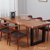 實木大班台老板桌辦公桌茶餐桌長條大板會議桌簡約現代實木長桌子多色小屋YXS