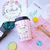 【1杯】魔力 白藜蘆醇奶茶 300ml l 售完不補【C000011】