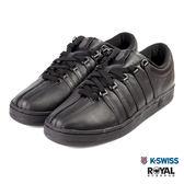 K-swiss 新竹皇家 Classic 黑色 皮質 經典款 休閒鞋 男款 NO.B0481