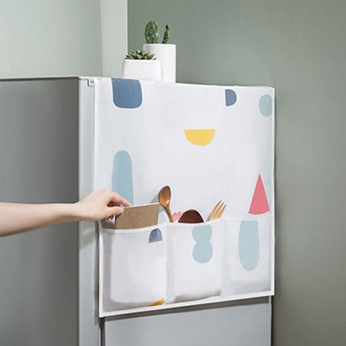 【超取199免運】PEVA可水洗冰箱防塵罩 六口袋收納袋