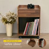 MIT台灣製【澄境】附輪工業風集成木紋活動櫃 邊桌 邊櫃 床頭櫃 櫃子 收納櫃 置物櫃 書櫃 BO015