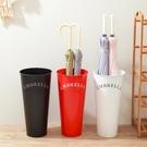 雨傘桶 雨傘桶家用 歐式現代時尚簡約家居鐵藝辦公雨傘架 創意雨傘收納桶  快速出貨