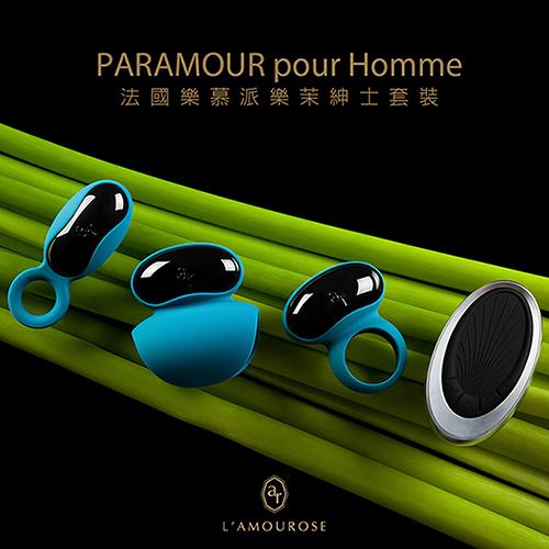情趣用品-商品送潤滑液再9折-法國L`amourose Paramour set 派樂茉紳士套裝 無線遙控情侶共振 套組 綠
