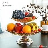 歐式現代創意客廳高腳果盤水果盤果盆干果盤雙層透明塑料有機玻璃 新品全館85折 YTL