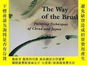 二手書博民逛書店The罕見Way of the Brush: Painting