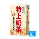 御茶園特上奶茶250ml*6【愛買】