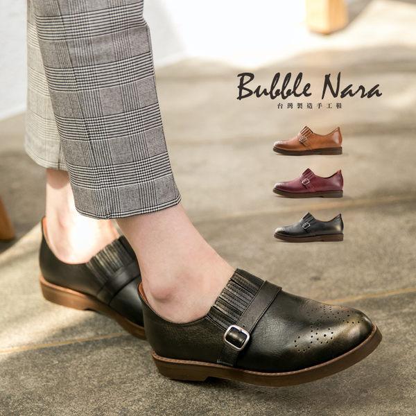 懶人鞋 齊瀏海厚底氣墊鞋。Bubble Nara 波波娜拉。多層次手工打磨底,厚實彈力依靠 GA17462