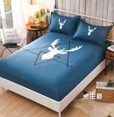 床包床笠床墊保護套棕墊全包單件床包1.8m床套防塵防滑造席夢思床罩(一件免運)